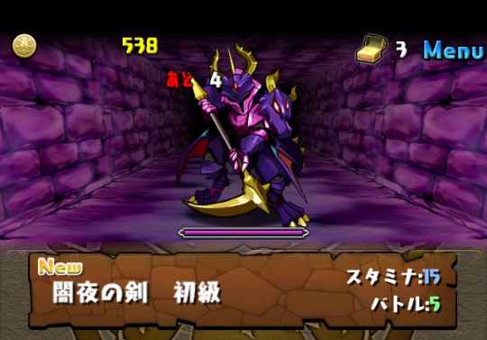 【アンケートダンジョン】闇夜の剣 初級ダンジョンの攻略&モンスター情報
