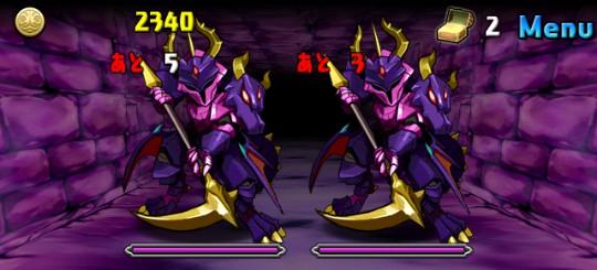 【アンケートダンジョン】闇夜の剣 中級 BOSS ダークドラゴンナイト