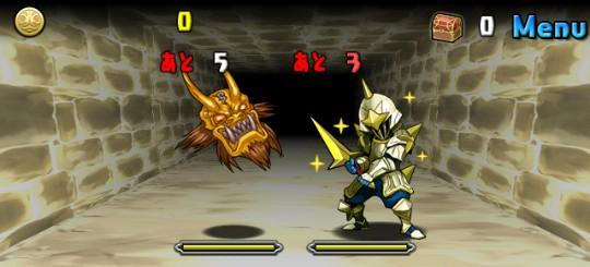 【アンケートダンジョン2】正義の刃 中級 ノーマルモンスター