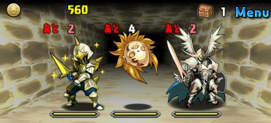 【アンケートダンジョン2】正義の刃 上級 ノーマルモンスター