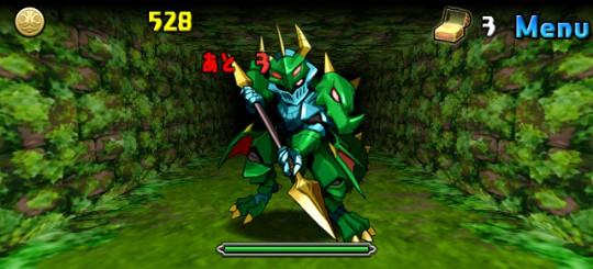 【アンケートダンジョン3】龍の守護者 初級 BOSS ドラゴンナイト