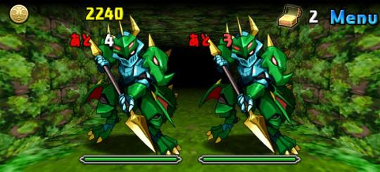 【アンケートダンジョン3】龍の守護者 中級 BOSS ドラゴンナイト