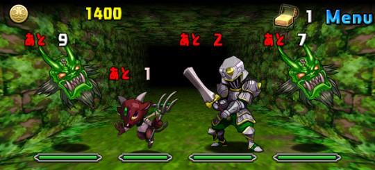 【アンケートダンジョン3】龍の守護者 中級 ノーマルモンスター
