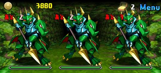 【アンケートダンジョン3】龍の守護者 上級 ドラゴンナイト