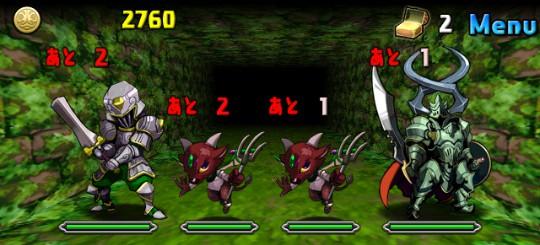 【アンケートダンジョン3】龍の守護者 上級 ノーマルモンスター