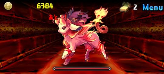 【焔の機械龍(テクニカル)】断罪の焔 超級 5F マグマキマイラ