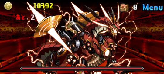 【焔の機械龍(テクニカル)】断罪の焔 地獄級 BOSS 砲炎機龍・ベテルギウス