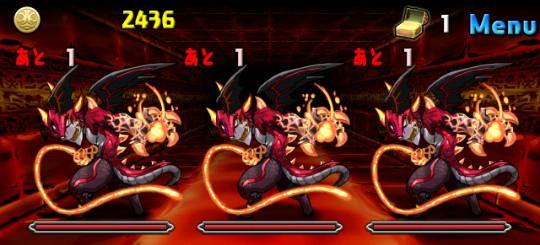 【焔の機械龍(テクニカル)】断罪の焔 地獄級 ノーマルモンスター