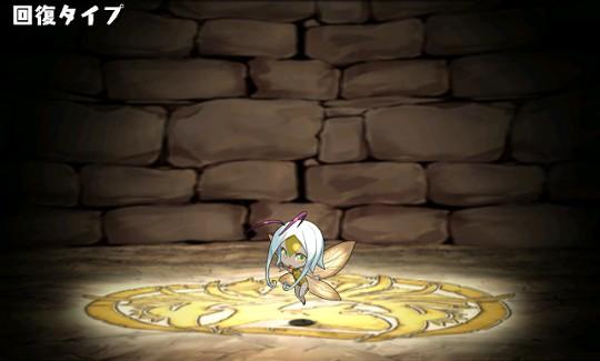 ピクシーのステータス 妖精シリーズ