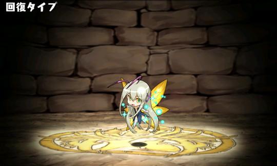 光の妖精・ピクシーのステータス 妖精シリーズ