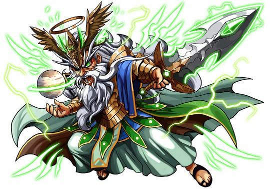 新モンスター 緑ゼウス