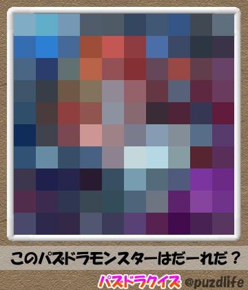 パズドラモザイククイズ4 第五問