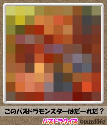 パズドラモザイククイズ4 第六問