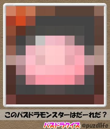 モザイククイズ1