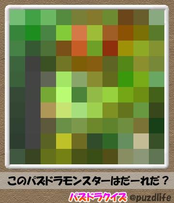 モザイククイズ3
