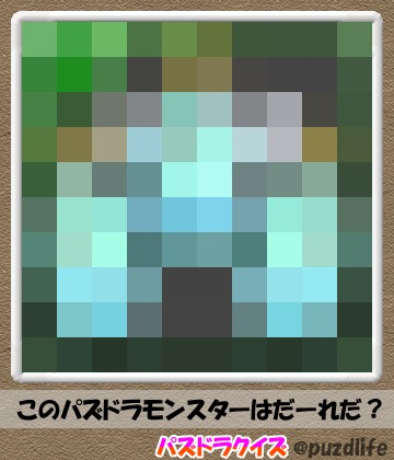 モザイククイズ4