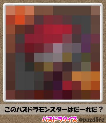 モザイククイズ5