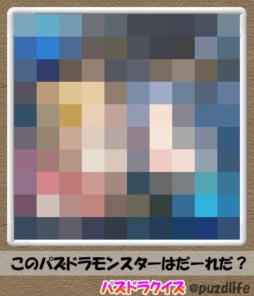 モザイククイズ6