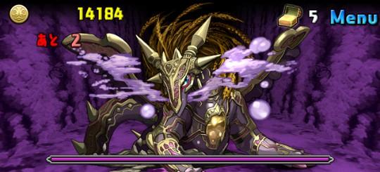 【闇の歴龍(火木光3色限定)】 冥き孤島 上級 BOSS 闇の歴龍・カリラ