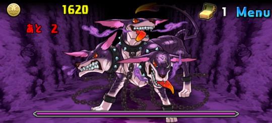 闇の神秘龍 超級 地獄の番犬・ケルベロス