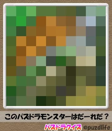 パズドラモザイククイズ1