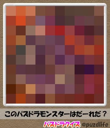 パズドラモザイククイズ5