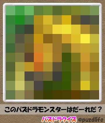 パズドラモザイククイズ6