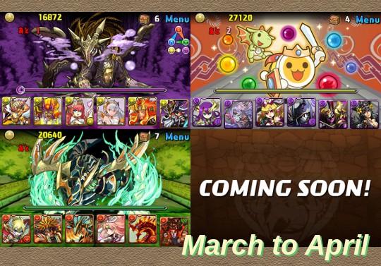3月のスペシャルダンジョン情報!歴龍・コラボ・復活機械龍とあと…