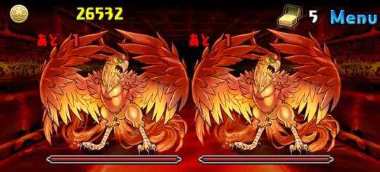 猛炎の塔(火属性限定/火無し) フェニックス×2