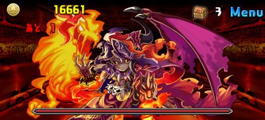 猛炎の塔(火属性限定/火無し) 怒りと炎の精霊・シャイターン