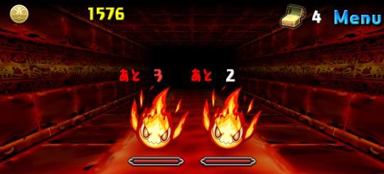 猛炎の塔(火属性限定/火無し) ウィルオーウィスプ×2