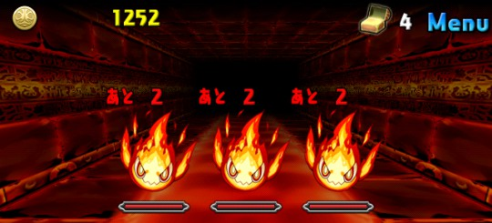 猛炎の塔(火属性限定/火無し) ウィルオーウィスプ×3