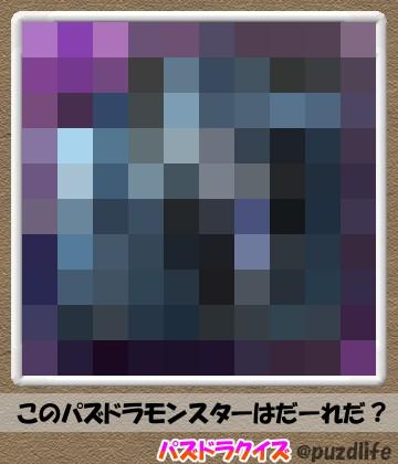 パズドラモザイククイズ2