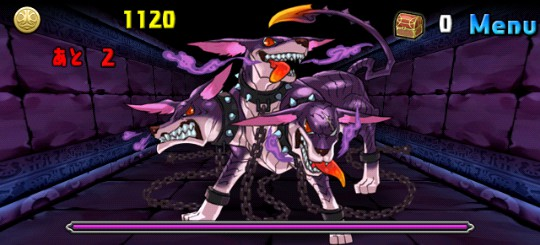 サタン降臨! 超地獄級 地獄の番犬・ケルベロス