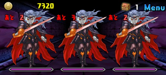 サタン降臨! 超地獄級 ヴァンパイアロード
