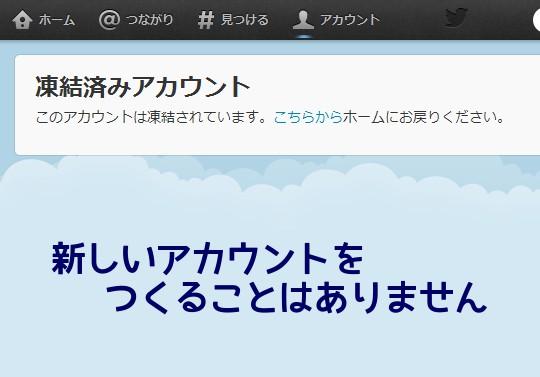 続々登場するムラコはすべてニセモノ!山本P「新しいアカウントをつくることはありません」