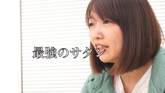 予告動画 メディア1