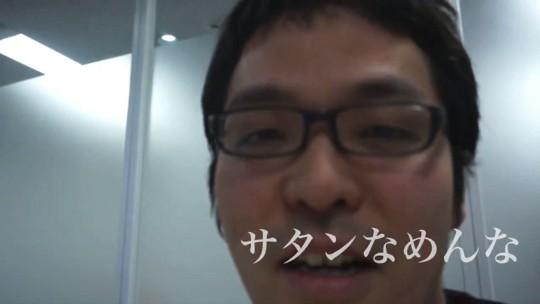 予告動画 メディア2