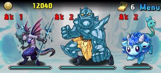 氷の機械龍 ノーマルモンスター