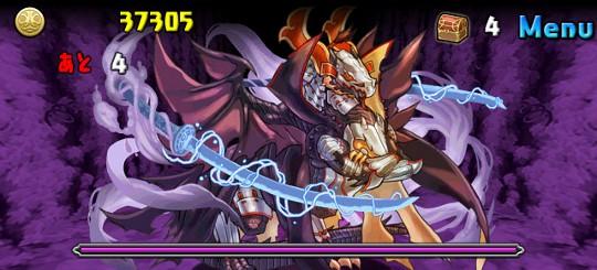 闇の戦国龍 BOSS 第六天魔龍・ノブナガ