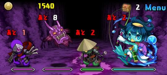 闇の戦国龍 天魔龍 上級 ノーマルモンスター
