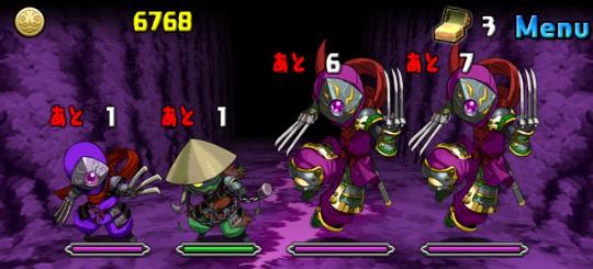 闇の戦国龍 天魔龍 超級 ノーマルモンスター