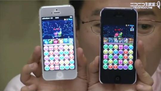 iPhone5の画面に対応2