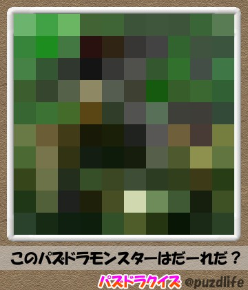 パズドラモザイククイズ8-2