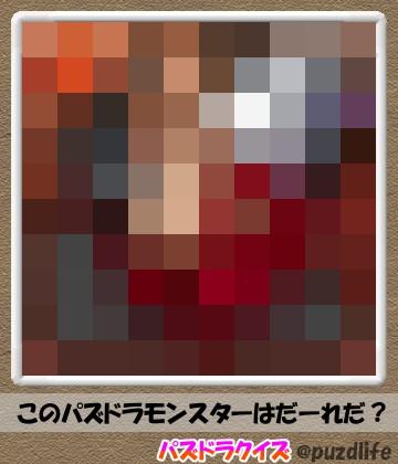パズドラモザイククイズ8-4