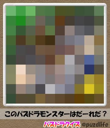 パズドラモザイククイズ8-5