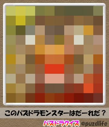 パズドラモザイククイズ8-6