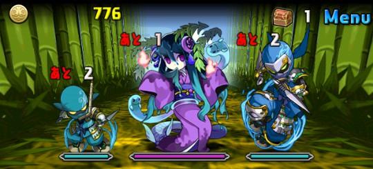 水の戦国龍 超級 ノーマルモンスター