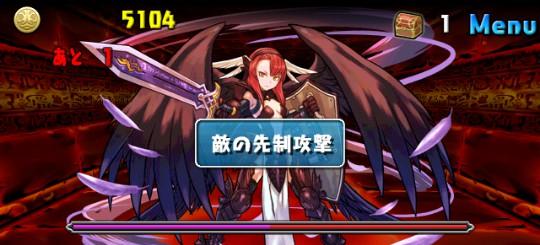 ヘラ・ウルズ降臨! 超地獄級 4F 戦女神・ダークミネルヴァ