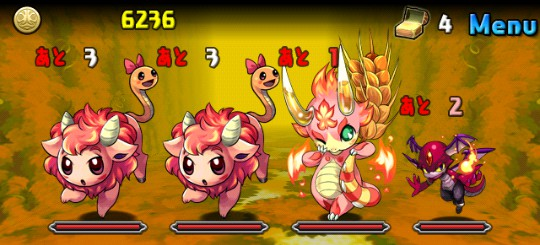 炎の歴龍(3色限定) 地獄級 ノーマルモンスター